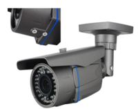 Eco-Series POE IP Camera(8040_2/5MP)
